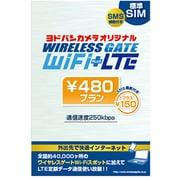 YD-480-標準-SMS [WIRELESS GATE WiFi+LTE 480円プラン 下り最大250kbps データ通信使い放題 ヨドバシカメラオリジナル 標準SIM SMSサービス]