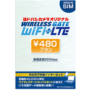 YD-480-micro [WIRELESS GATE WiFi+LTE 480円プラン 下り最大250kbps データ通信使い放題 ヨドバシカメラオリジナル microSIM]