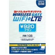 YD-920-micro [WIRELESS GATE WiFi+LTE 920円プラン 下り最大150Mbps 月間データ通信量1GB ヨドバシカメラオリジナル microSIM]