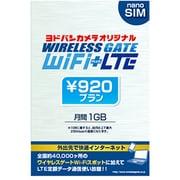 YD-920-nano [WIRELESS GATE WiFi+LTE 920円プラン 下り最大150Mbps 月間データ通信量1GB ヨドバシカメラオリジナル nanoSIM]