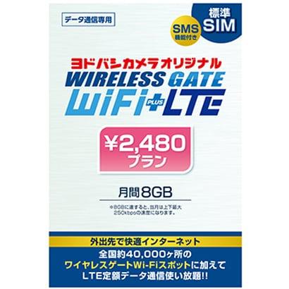 YD-2480-標準-SMS [WIRELESS GATE WiFi+LTE 2480円プラン 下り最大150Mbps 月間データ通信量8GB ヨドバシカメラオリジナル 標準SIM SMS機能付き]