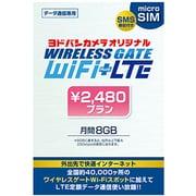 YD-2480-micro-SMS [WIRELESS GATE WiFi+LTE 2480円プラン 下り最大150Mbps 月間データ通信量8GB ヨドバシカメラオリジナル microSIM SMS機能付き]