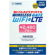 YD-2480-nano-SMS [WIRELESS GATE WiFi+LTE 2480円プラン 下り最大150Mbps 月間データ通信量8GB ヨドバシカメラオリジナル nanoSIM SMS機能付き]
