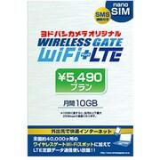 YD-5490-nano-SMS [WIRELESS GATE WiFi+LTE 5490円プラン 下り最大150Mbps 月間データ通信量10GB ヨドバシカメラオリジナル nanoSIM SMS機能付き]