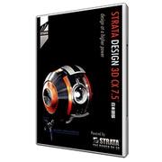 STRATA DESIGN 3D CX 7.5 日本語版 for Mac OS X スチューデント版 [ライセンスソフト]