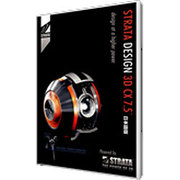 STRATA DESIGN 3D CX 7.5 日本語版 for Mac OS X アカデミック版 [ライセンスソフト]