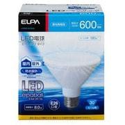 LDR8D-W-G054 [LED電球 E26口金 昼光色 600lm LED elpaball(エルパボール)]