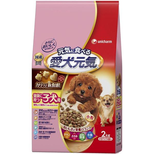 愛犬元気 健康に育つ子犬用 2.0Kg [ドッグフード]