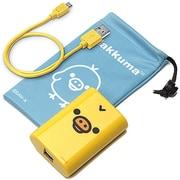 YY00509 [スマートフォン用 リチウム充電器 5600mAh USB出力:2ポート 最大合計:2A キイロイトリ]