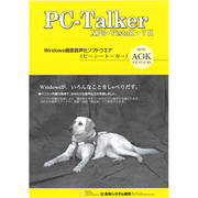 PC-TALKER7V3<-VISTA・XP3ユーザー価格 [ライセンスソフト]