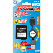 AKJ-FOMA3 [FOMA用 ACケータイ充電器 USBver.]