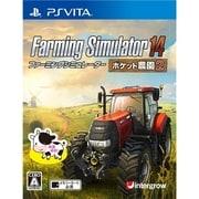 Farming Simulator14 ファーミングシミュレーター ポケット農園2 [PS Vitaソフト]