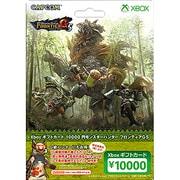 Xbox360 ギフトカード 10000円 『モンスターハンター フロンティアG5』バージョン [プリペイド式 カード]
