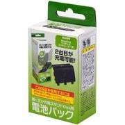X1A1701 おくだけ充電スタンドOne用 電池パック [Xbox One用]