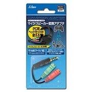 PS4コントローラー用マイク/スピーカー変換アダプタ SASP-0275 [PS4用 周辺機器]