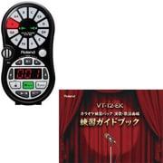 VT-12-EK [ボーカル・トレーナー カラオケ練習パック 演歌・歌謡曲編]
