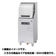 JW-350RUF-R(50Hz) [業務用洗浄機器 小形ドアタイプ 大皿350枚/時 50Hz(東日本地域対応)]