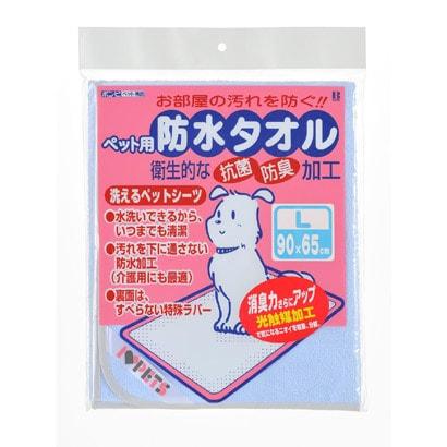 ボンビ 防水タオル L 青 [犬用品]