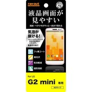 RT-G2MF C1 [LG G2 mini用 すべすべタッチ光沢指紋防止フィルム]