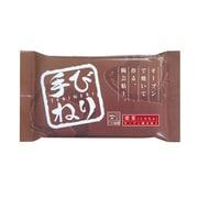 202722 オーブン陶芸粘土 手びねり 栗茶 400g [オーブン陶芸粘土]