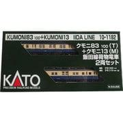 Nゲージ クモニ83100(T)+クモニ13(M) 飯田線荷物電車 2両セット 10-1182 [2020年5月再生産]