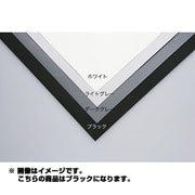 黒ケント紙 10入