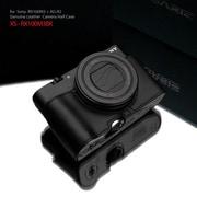 XS-RX100M3BK2 [ソニーRX100M3用本革カメラハーフケース 純正グリップAG-R2対応モデル]