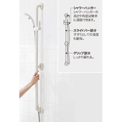 TS135GY12LN#SC1 [浴室シャワー用スライドバー ハンガー部左タイプ]