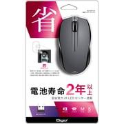 MUS-RIF100BK [ワイヤレスマウス 5ボタン ブラック]