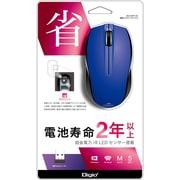 MUS-RIF100BL [ワイヤレスマウス 5ボタン ブルー]