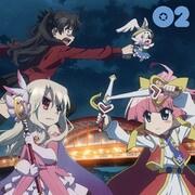 Fate/kaleid liner イリヤとクロのプリズマ☆ナイト Vol.2 [ラジオCD]