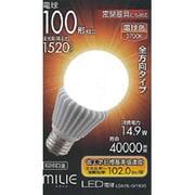LDA15L-G/100/S [LED電球 E26口金 電球色 1520lm 密閉器具対応 MILIE(ミライエ)]