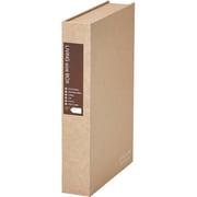 2555 [スキットマン リビングサイズボックス B6(34mm厚) 茶]