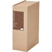 2555W [スキットマン リビングサイズボックス B6(67mm厚) 茶]