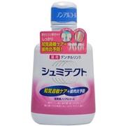 シュミテクト 薬用デンタルリンス 500ml