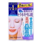 ホワイトマスク トラネキサム酸 [5枚]