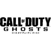 コール オブ デューティ ゴースト 吹き替え版 [Xbox 360ソフト]