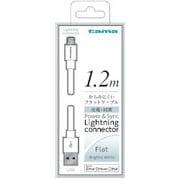 TIH13LW [Lightning充電・同期ケーブル フラットタイプ 1.2m ホワイト]