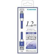 TIH13LL [Lightning充電・同期ケーブル フラットタイプ 1.2m ブルー]