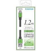 TIH13LG [Lightning充電・同期ケーブル フラットタイプ 1.2m グリーン]