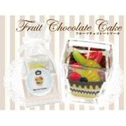 SCK-002 フルーツチョコレートケーキ [ジョイキャンドル スイーツキット]