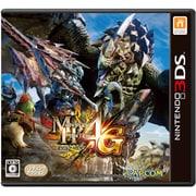 モンスターハンター4G [3DSソフト]