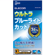 GSW-BLC-PKG3 [ウルトラブルーライトカットアプリ 3台パッケージ版]