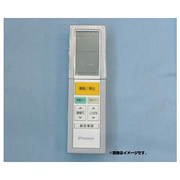 2059332 ARC456A3 [エアコン用リモコン]