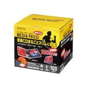 EDC-CME1-100D [CD/DVD用ソフトケース 100枚 黒]