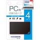 US3-HB4 [USB 3.0/2.0対応 USBハブ(4ポート)パソコン用]