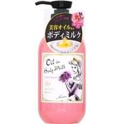 オイルインボディミルク フローラルブーケの香り [240ml]