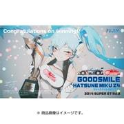 グッドスマイル 初音ミク Z4 2014 SUPER GT Rd.2 Fuji 優勝車 [1/24スケール 組立キット]