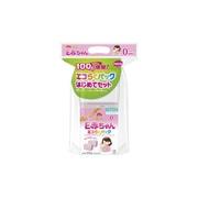 森永E赤ちゃん ペプチドミルク エコらくパック はじめてセット 400g×2袋 [対象月齢:0ヶ月~]