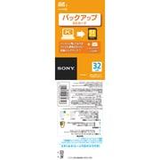 SN-BA32 F [SDHCカード 32GB CLASS4 バックアップ機能付き]